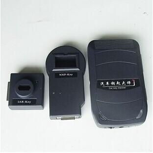 CKM100-Car-Key-Master