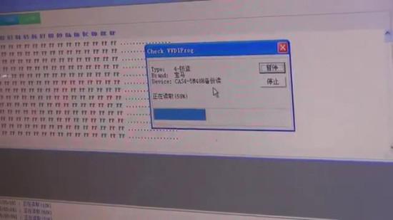 cas4-5m48h-backup-read-11-e1450763493157
