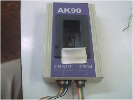 program-bmw-ews4-key-3