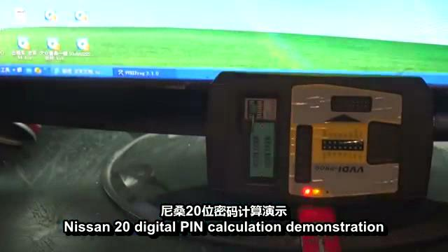 VVDIPRO PIN computing functions-07
