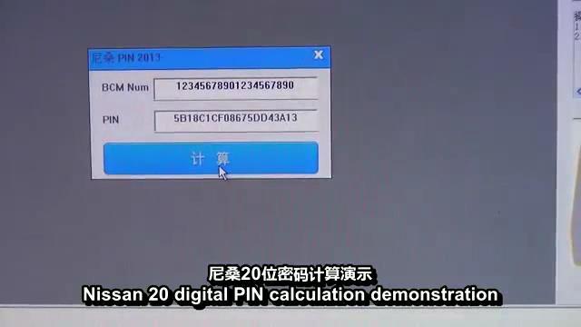 VVDIPRO PIN computing functions-08