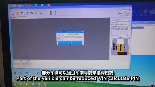 VVDIPRO PIN computing functions-09