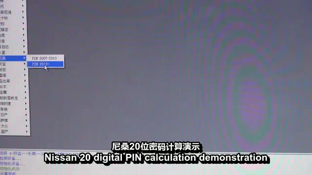 VVDIPRO PIN computing functions-nissan-05
