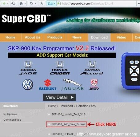 skp900-update