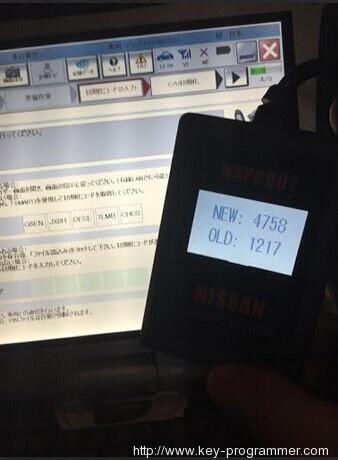 nissan-nspc001-pin-code-reader-2