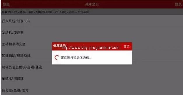 x431-pro-add-pug-408-key-2