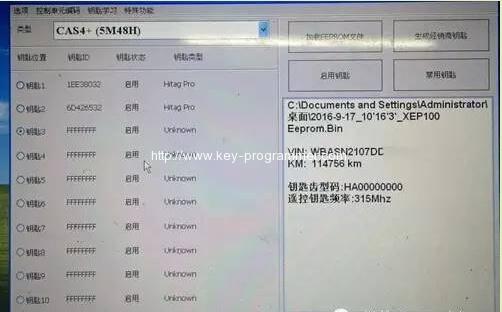add-bmw-535i-key-4
