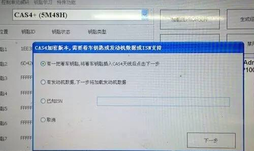 add-bmw-535i-key-5