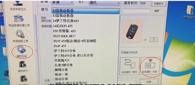 xhorse-remote-key-15