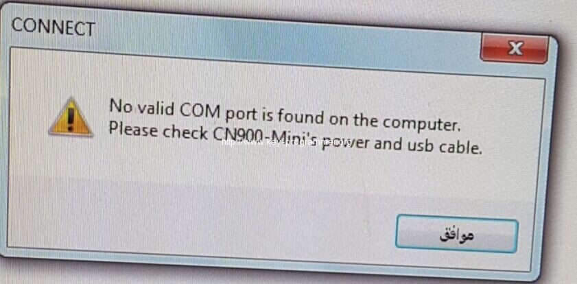 cn900-mini-no-valid-com-port