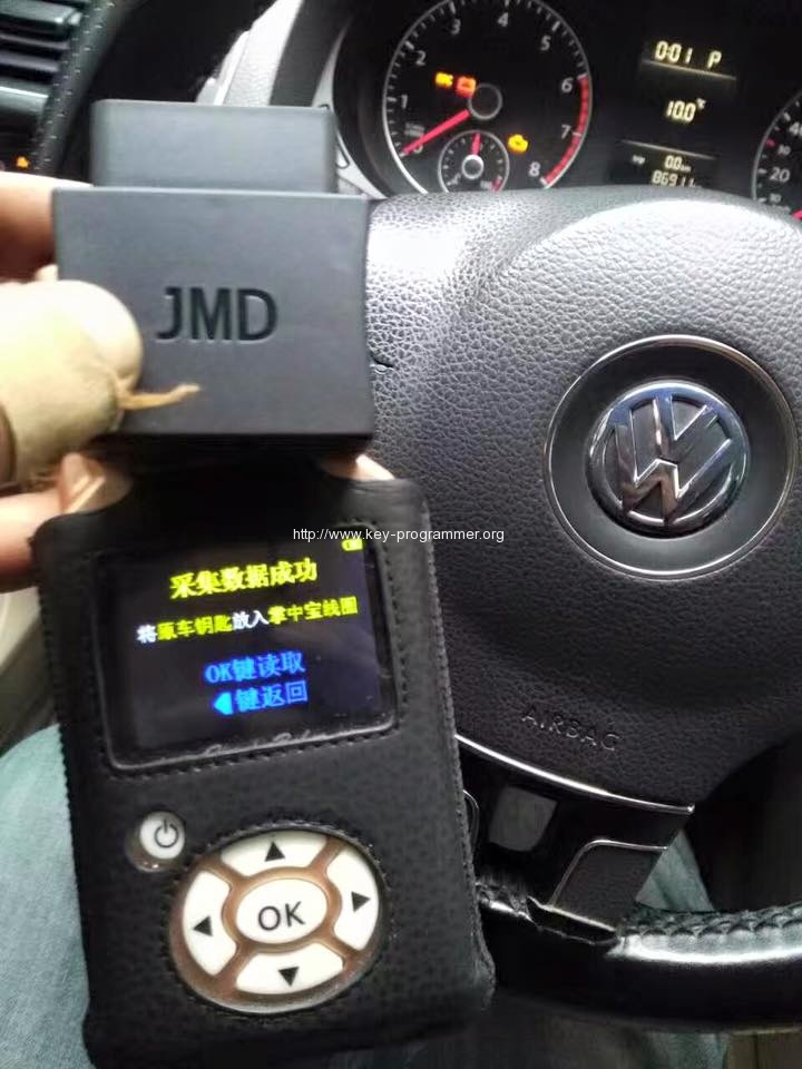 handy-baby-jmd-assistant-collect-vw-data-success-5