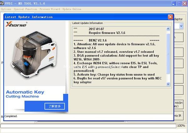vvdi-mb-bga-tool-v2.1.6