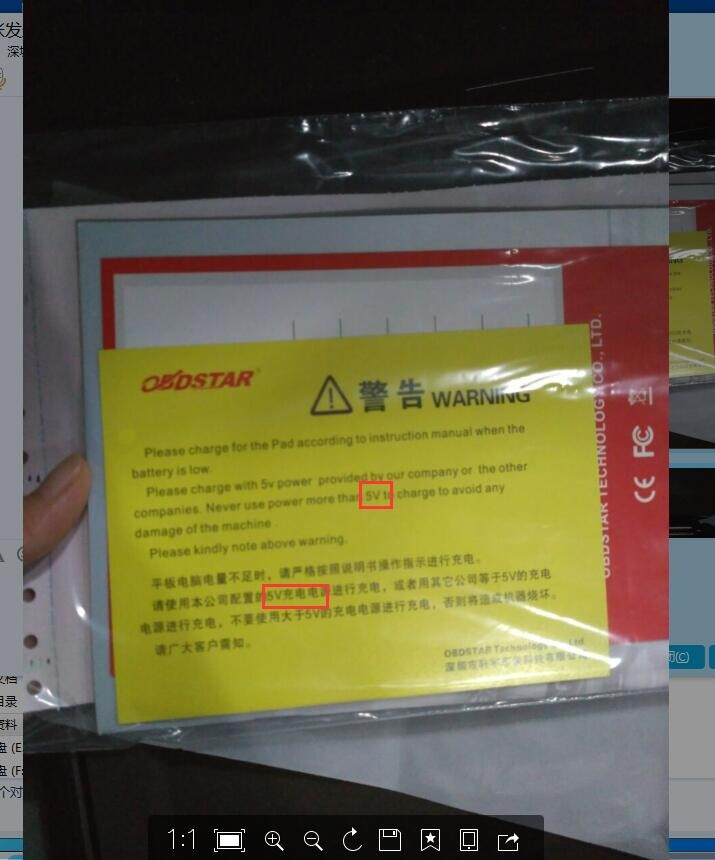 obdstar-x300-dp-power-supply-warning