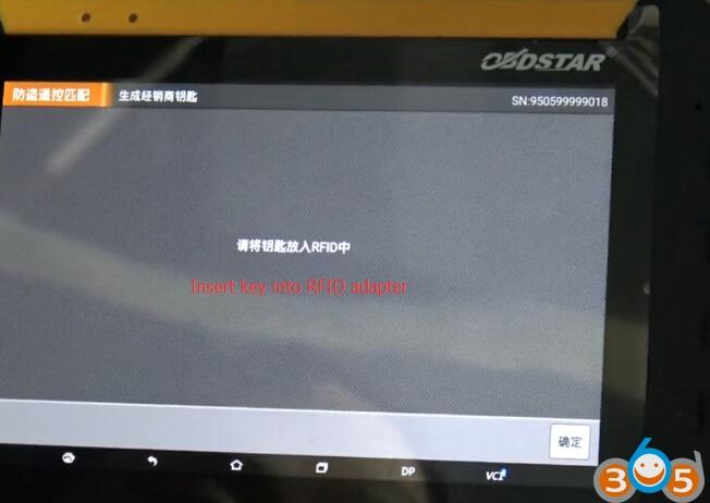 obdstar-x300-dp-audi-a6l-key-17