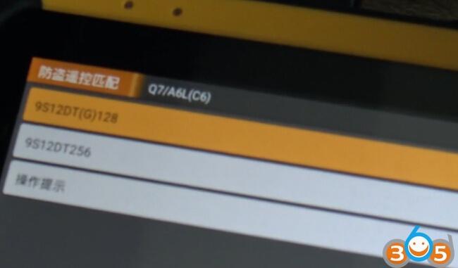 obdstar-x300-dp-audi-a6l-key-5
