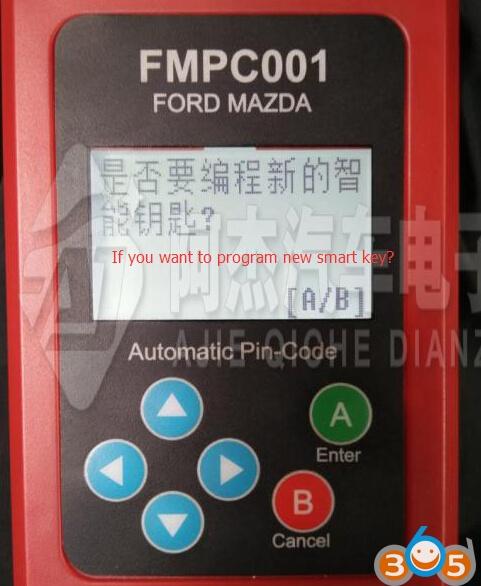 fmpc001-land-rover-2010-11
