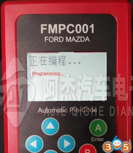fmpc001-land-rover-2010-14