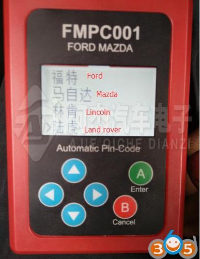 fmpc001-land-rover-2010-3