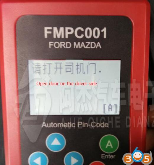 fmpc001-land-rover-2010-7