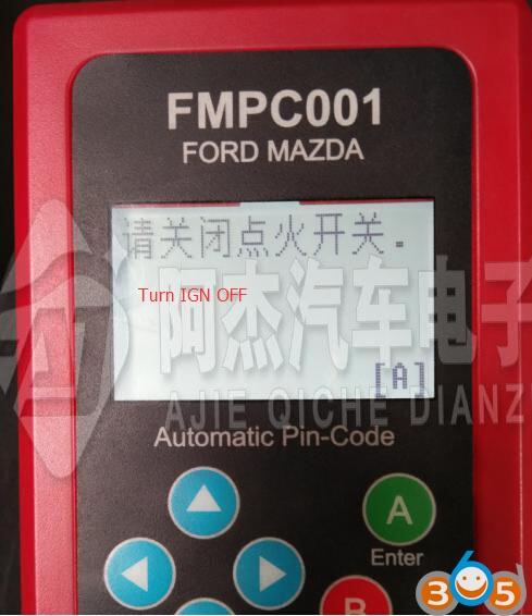fmpc001-land-rover-2010-9