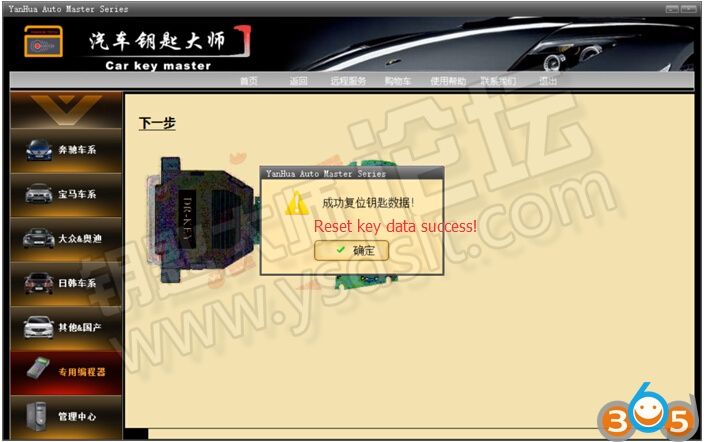 unlock-bmw-f-series-smart-card-13