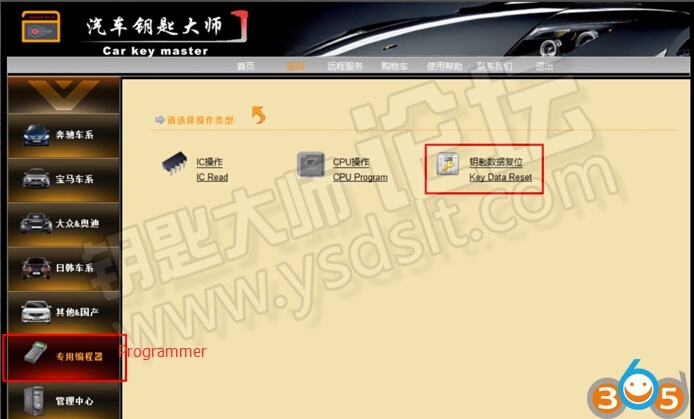 unlock-bmw-f-series-smart-card-2