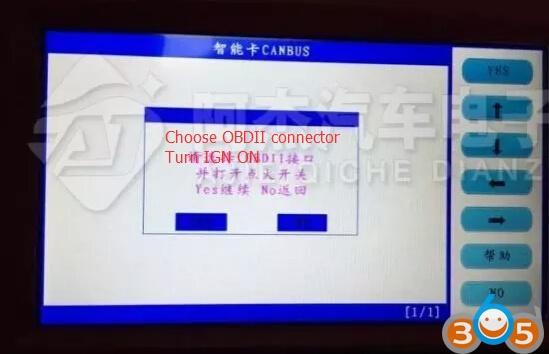 unlock-vxr-v8-smart-key-10