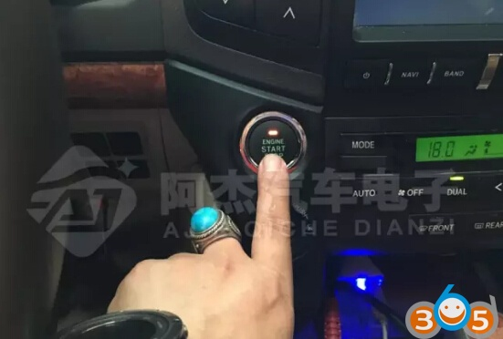 Déverrouiller-vxr-v8-smart-key-11