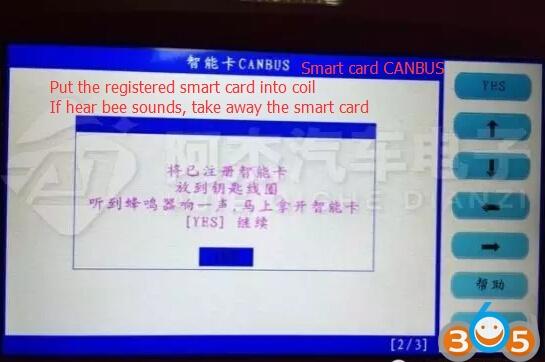 unlock-vxr-v8-smart-key-12