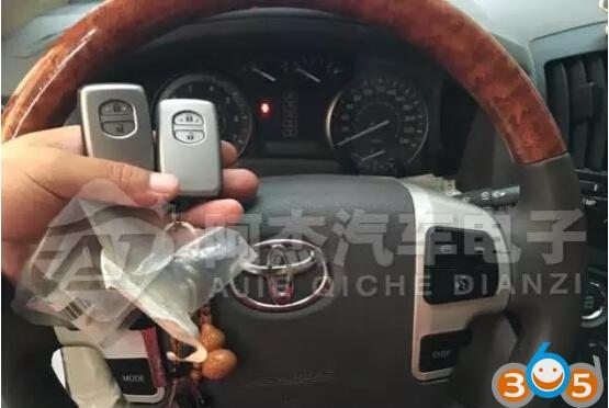 Déverrouiller-vxr-v8-smart-key-18