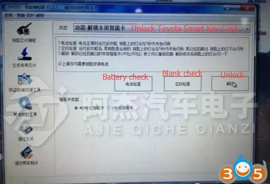 unlock-vxr-v8-smart-key-3