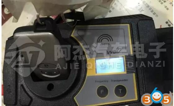 Déverrouiller-vxr-v8-smart-key-4
