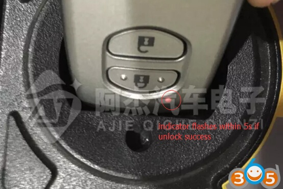 Déverrouiller-vxr-v8-smart-key-5