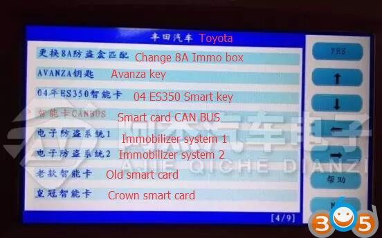 Déverrouiller-vxr-v8-smart-key-8