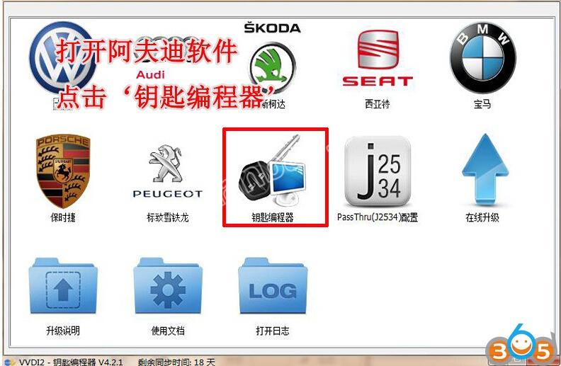vvdi2-generate-audi-a3-id48-chip-2