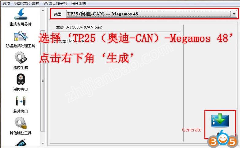 vvdi2-generate-audi-a3-id48-chip-4