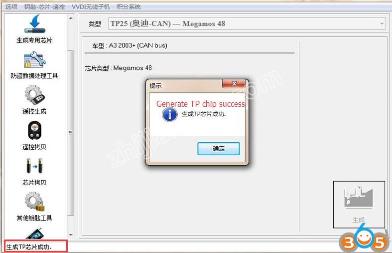vvdi2-generate-audi-a3-id48-chip-5