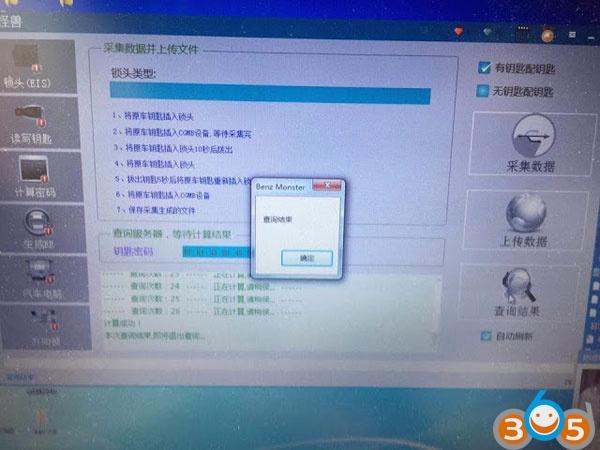 CGDI-Prog-MB-W212-all-key-lost-FBS3-7