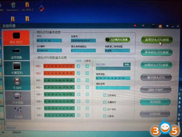 CGDI-Prog-MB-program-key-to--Benz-C260-3