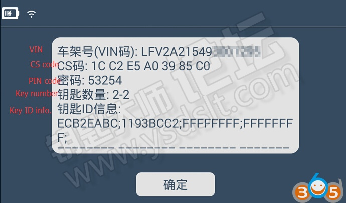lonsdor-k518-vw-polo-11