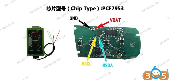 x300-dp-pcf79xx-50006
