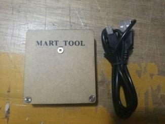 mart-tool