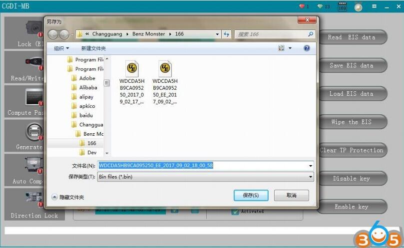 cgdi-mb-a166-key-16