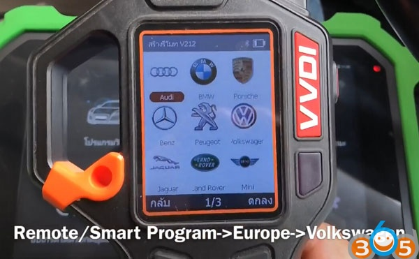 VW-Caravelle-2010-vvdi-key-tool-4