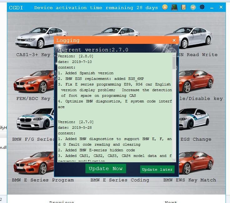cgdi-bmw-update-v280