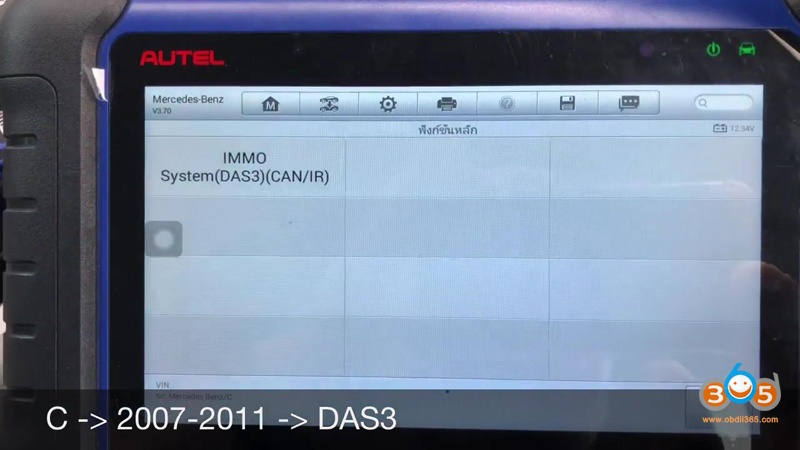 Autel Maxiim Im508 And Xp400 Add Smart Remote Benz C180 13