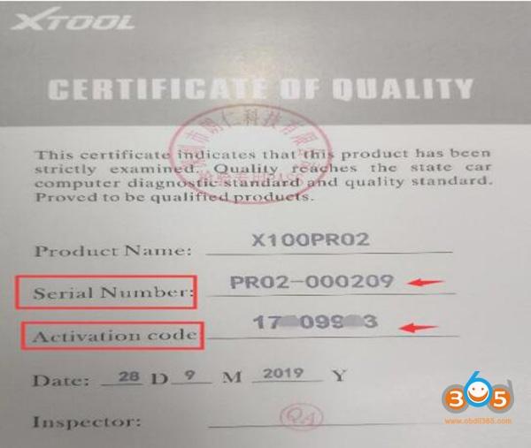 X100 Pro2 Update Error Solution 12