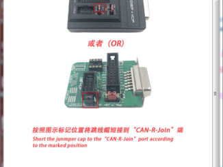 Yanhua Acdp Read MEV9N46 Isn 3