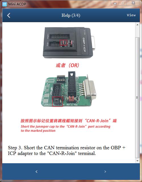 Yanhua Acdp Read MEV9N46 Isn 3