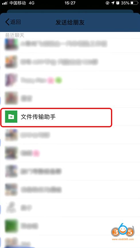 Yanhua Acdp Export Data 13